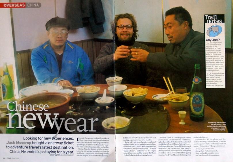 trekking, china, adventure travel writer, jack moscrop